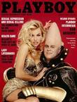 Pamela Anderson and Dan Aykroyd