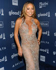 Mariah Carey Stumbles During New York Promotional Event